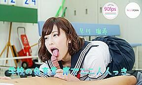 Mizuki Hayakawa in Lovely Sexual Moan is Coming From School Equipment Room – JVRPorn
